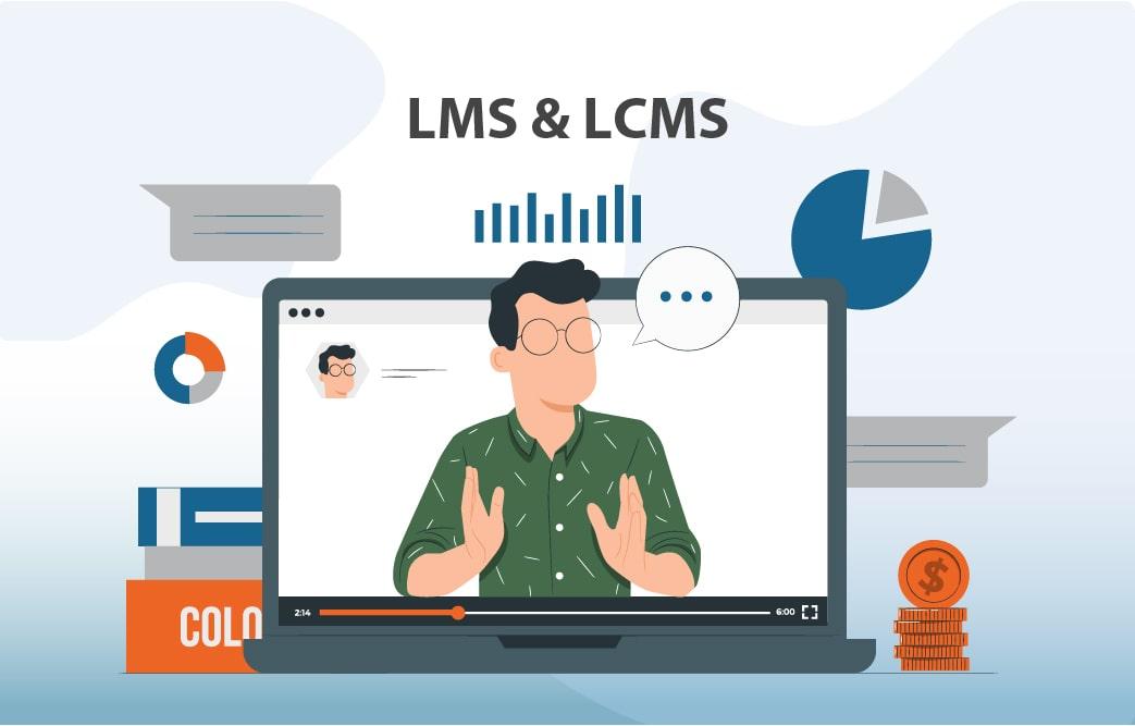 سیستمهای مدیریت یادگیری LMS و سیستم مدیریت محتوای یادگیرنده LCMS